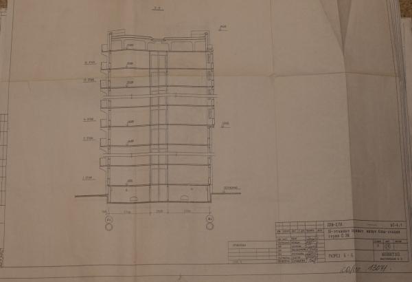 P1120497.JPG